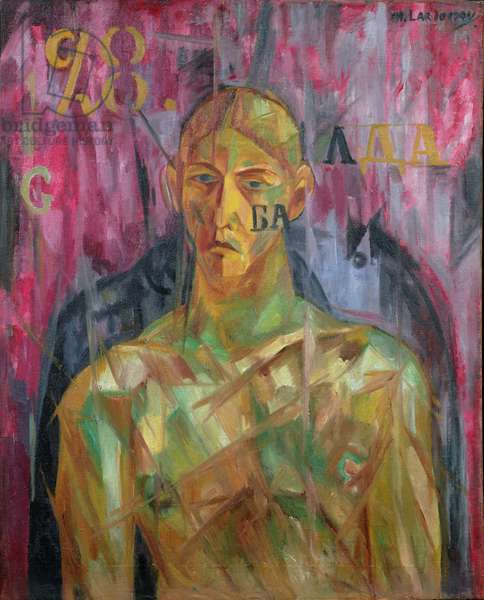 Portrait of Tatlin (1885-1953) 1911 (oil on canvas)