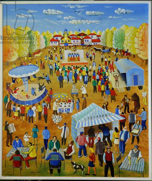 The Fair from my Childhood, 1999 (oil on canvas)