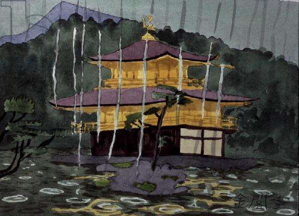 Kyoto: Golden Temple, Rain, 1991 (w/c)