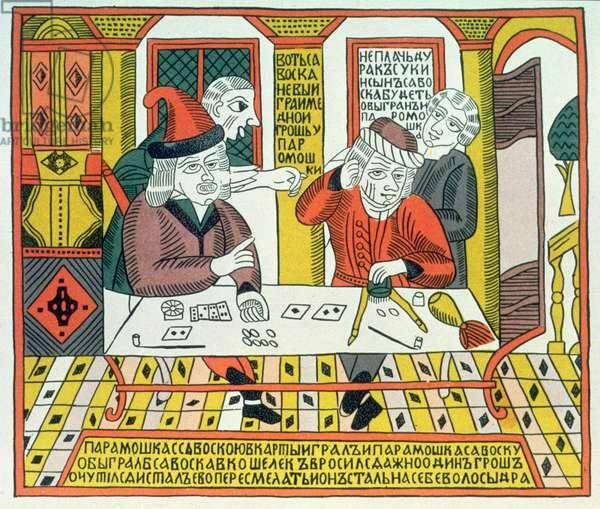 Paramoshka and Savoska (woodcut print)