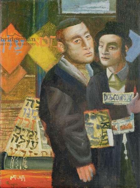 Yeshiva Boys, 1999 (oil on canvas)