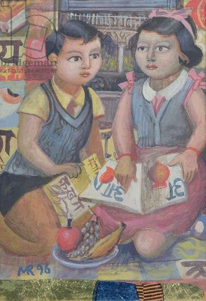 Hindi Primer, 1996 (gouache on paper)