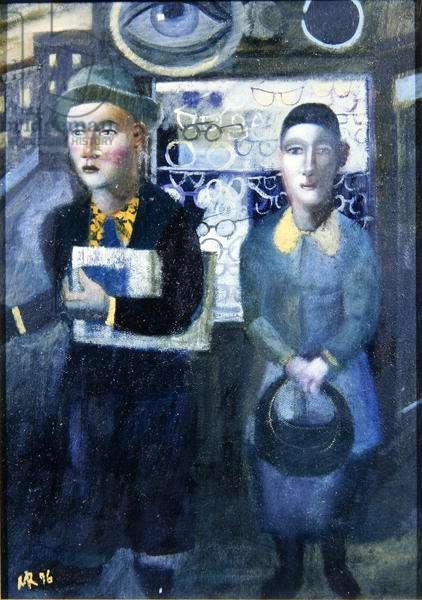 I.C.U. 1996 (oil on canvas)