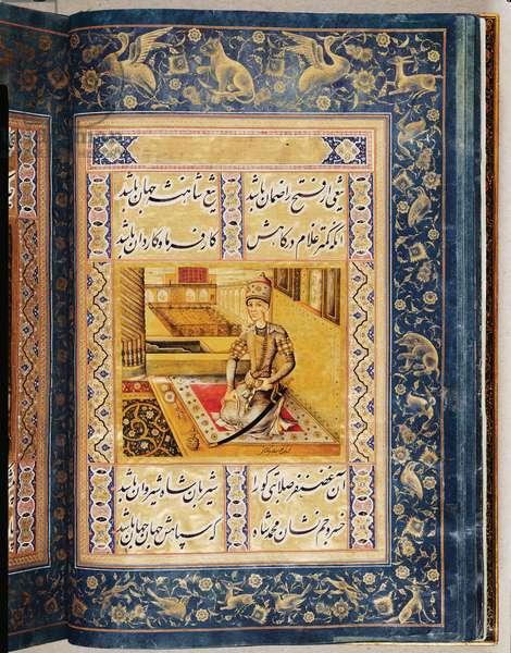 Agha Mohammad Khan Qajar, f.12v from 'Divan-i Khaqan', 1802-3 (lacquer & gold on paper)