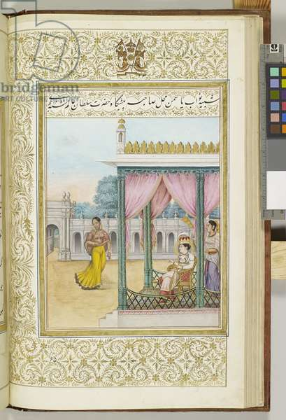 Yasmin Mahal, wife of Wajid Ali Shah, illustration from the 'Ishqnamah' or 'Customs from the Court of Oudh', by Wajid Ali Shah, King of Awadh, 1840-50 (gilt & colour on paper)