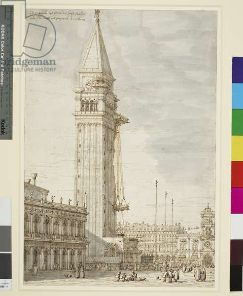 Venice: The Campanile under repair, c.1745 (pen & ink with wash over pencil on paper)