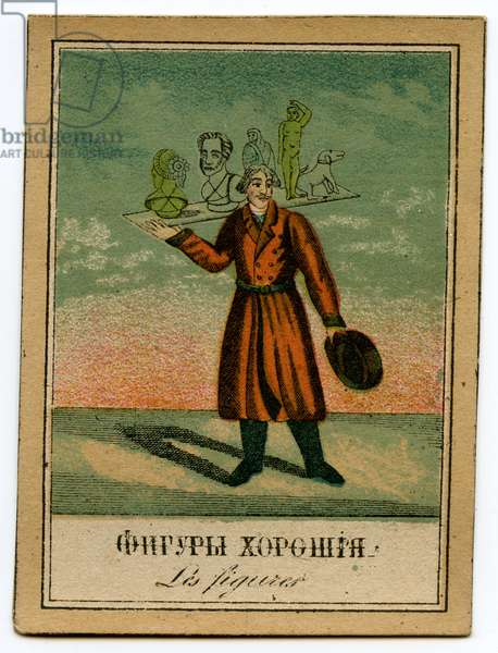 Lithographic Card Depicting a Tradesman in Saint Petersburg Selling Pottery Figurines, 1860s