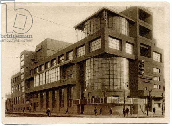 Soviet Postcard Depicting The Club of The Trade Union of Communal Workers, Named For Comrade Zuev, Moscow, 1930 (postcard)