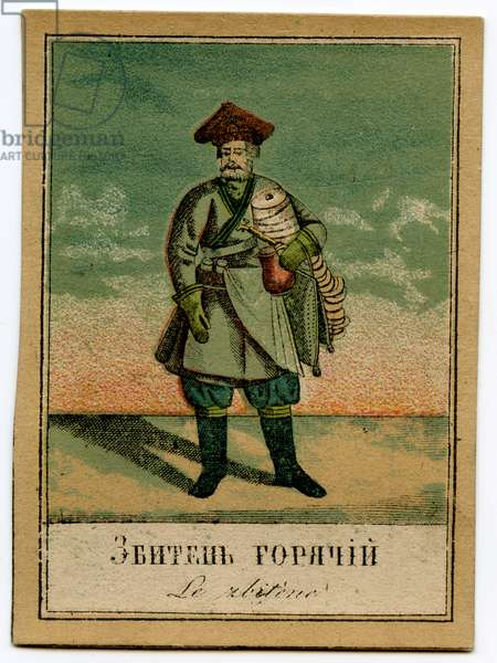 Lithographic Card Depicting a Tradesman in Saint Petersburg Selling Local Spiced Tea, 1860s