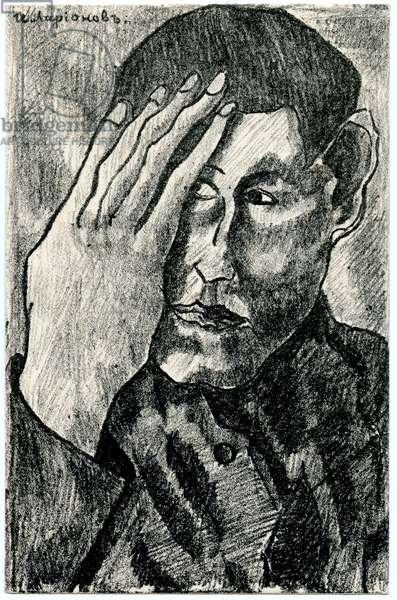 Self-Portrait (litho)