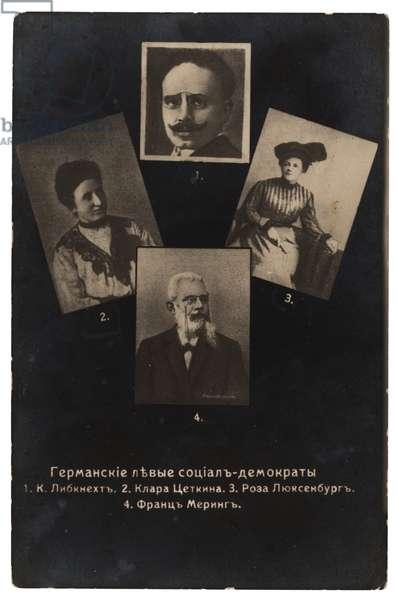 Early Soviet postcard of the leading German Social Democrats Karl Liebknecht, Clara Zetkin, Rosa Luxemburg, Franz Mehring, c.1920