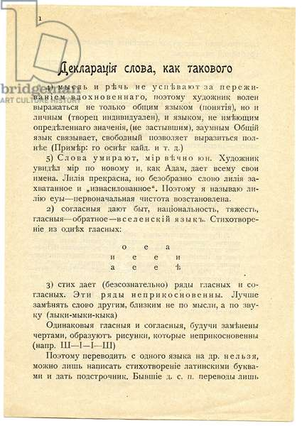 Declaration of the Word As Such by Aleksei Kruchenykh, 1913