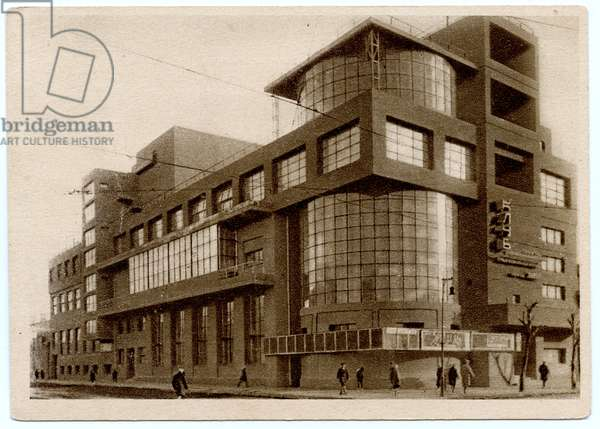 The Zuev Workers Club in Moscow, 1930