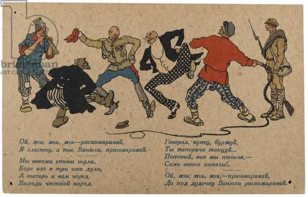 Soviet Propaganda Postcard Portraying Members of the Ancien Regime Dancing as Peasants and Red Army Guardsman Look On, c.1919