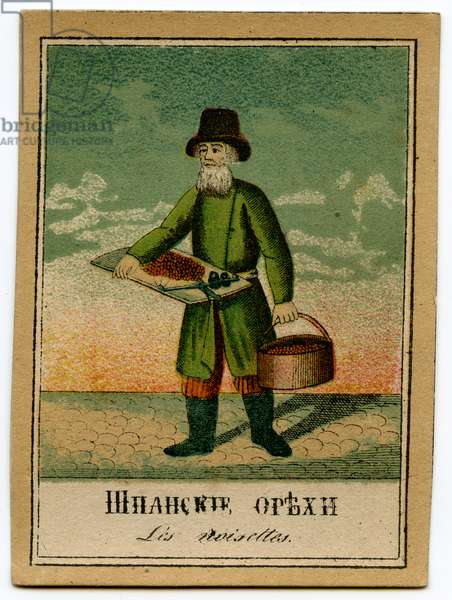 Lithographic Card Depicting a Tradesman in Saint Petersburg Selling Hazelnuts, 1860s