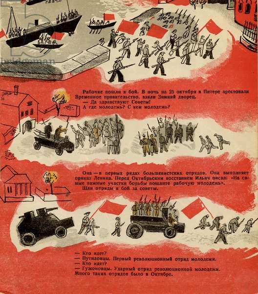 "Illustration depicting the Bolshevik Revolution, from the Soviet Children's Book Titled ""The Komsomol Generation"", written by Konstantin Fedorovich Piskunov, 1932"