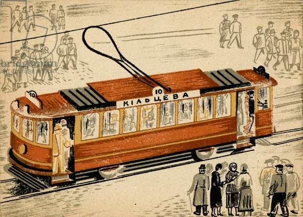 "Illustration in Ukrainian Children's Book ""Let's Go"" depicting Electric Tram, 1932"