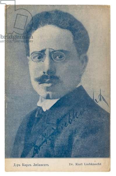 Early Soviet postcard depicting the German Socialist Karl Liebknecht, 1917