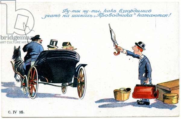 Russian Advertising Postcard for 'Providnik' Rubber Belts