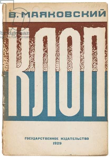 First edition of Vladimir Maiakovskii's Play Klop [The Bedbug], 1929