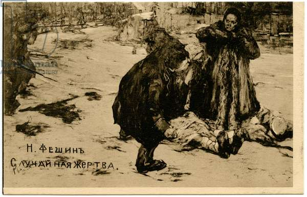 Russian Postcard from the 1905 Revolution Reproducing a Painting Depicting A Woman Standing Over the Corpse of an Innocent Protester, 1906