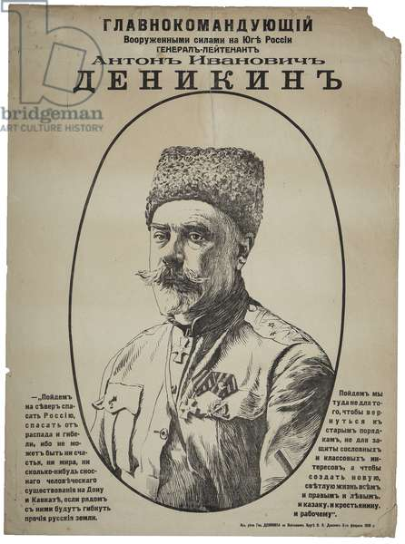 White Army Poster from the Russian Civil War depicting Anton Denikin, c.1919