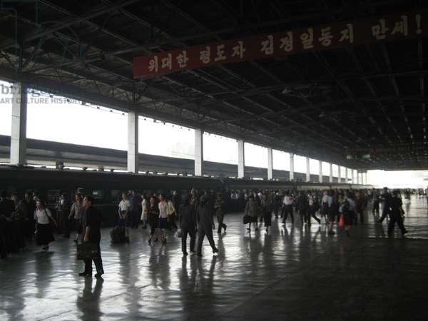 Pyongyang Railway Station, 2008 (photo)