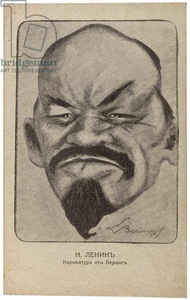 Bulgarian anti-Soviet propaganda postcard satirising Vladimir Lenin, c.1918 (postcard)