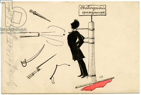 Russian Postcard from the 1905 Revolution Satirising the Imperial Government's Use of Violence to Clamp Down on the Opposition after the October Manifesto, 1905