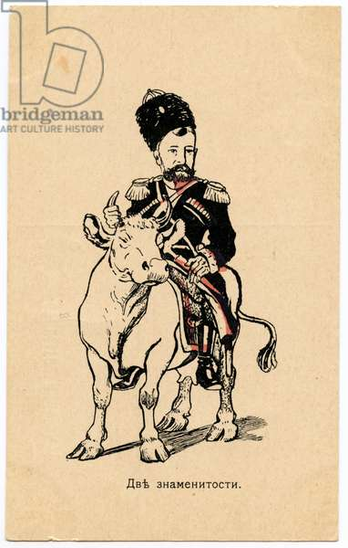 Russian Postcard From the 1905 Revolution Satirising Lieutenant General Georg Von Stackelberg, a Leading Commander in the Russo-Japanese War. 1905