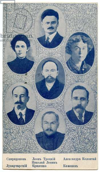 Russian Postcard Depicting The Leaders Of the Soviet Government, 1918 (postcard)