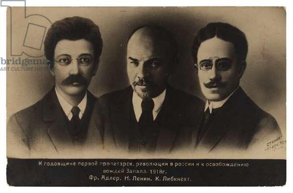 Russian Designer. Early Soviet postcard depicting Friedrich Adler, Vladimir Lenin, and Karl Liebknecht, 1918