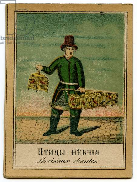 Lithographic Card Depicting a Tradesman in Saint Petersburg Selling Songbirds, 1860s