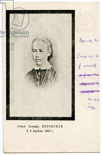 Portrait of Sofia Perovskaya, one of the organisers of the Assassination of Tsar Alexander II, 1901