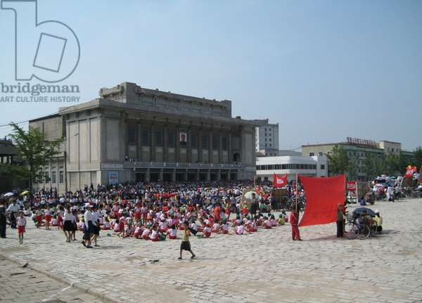 Celebrations of the 60th Anniversary of the founding of North Korea in Kaesong City, 2008 (photo)