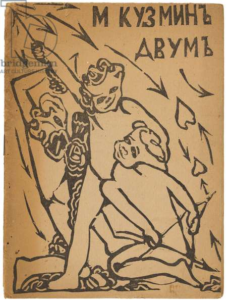 Front cover of Mikhail Kuzmin's Poem Dvum [To the Pair], 1918