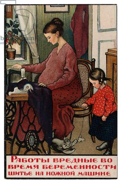Soviet Propaganda Postcard Aimed at Improving Healthcare for Babies and expectant Mothers, 1920s