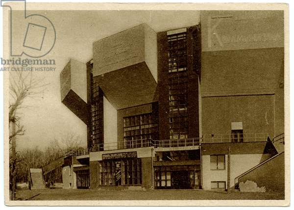 Soviet Postcard Depicting The Club Of The Trade Union Of Communal Workers, Named For Comrade Rusakov, in Moscow, 1930