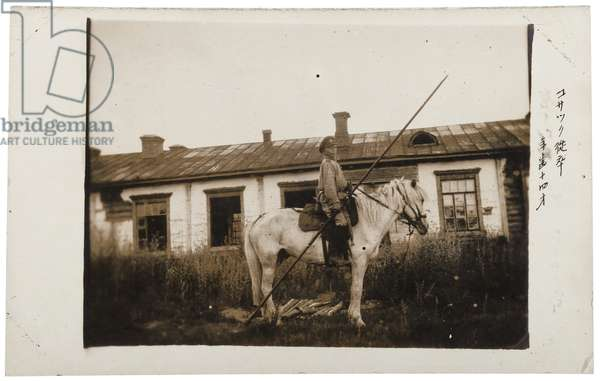 Photographic Postcard Depicting a young Cossack lancer during the Russian Civil War, c.1919 (postcard)