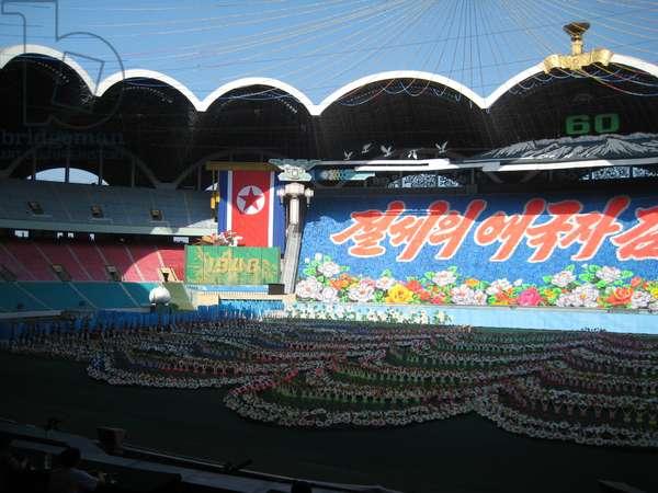 Propaganda Performance celebrating the 60th Anniversary of the founding of North Korea, at the Rungrado 1st May Stadium in Pyongyang, 2008 (photo)