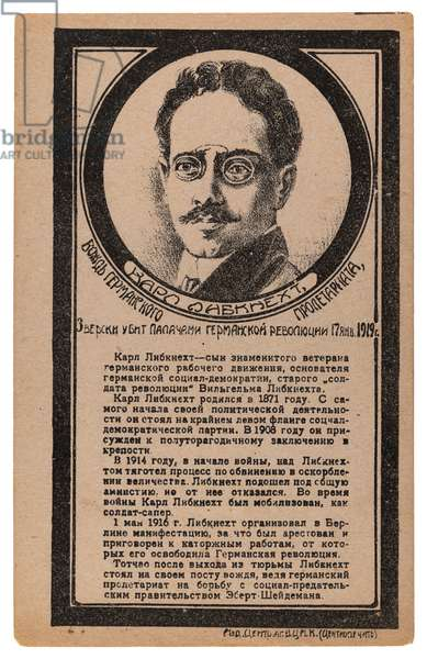Early Soviet postcard depicting the German Socialist Karl Liebknecht, 1919