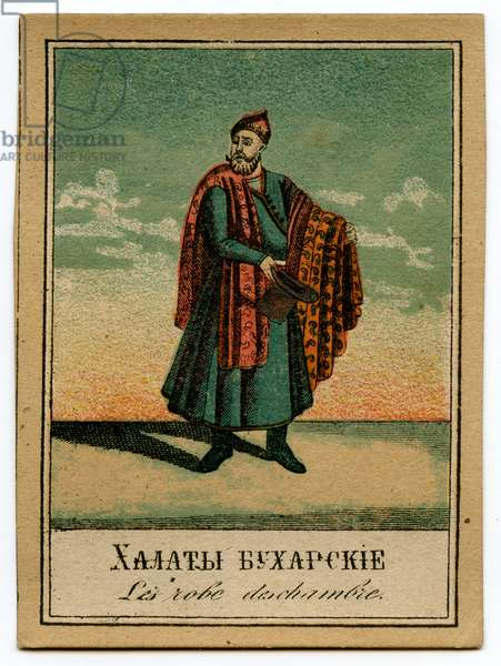 Lithographic Card Depicting a Tradesman in Saint Petersburg Selling Robes from Bukhara, 1860s