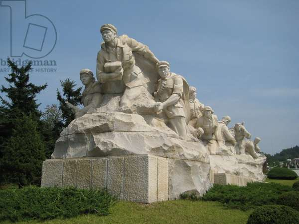 Monument to North Korean fighters at Taesongsan Revolutionary Martyrs' Cemetery, 2008 (photo)