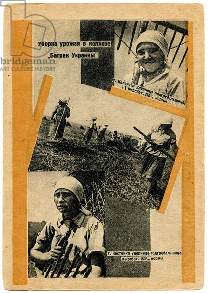 Bringing in the harvest at the 'Ukrainian Farmhand' Collective Farm, c.1930