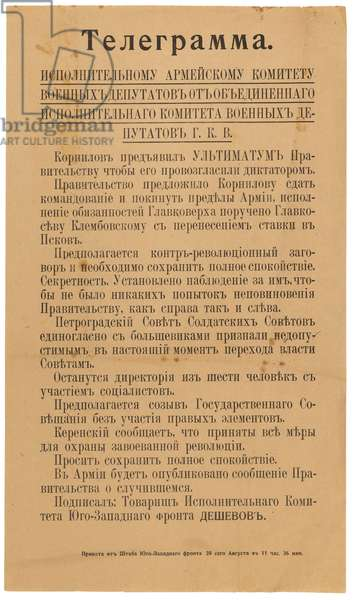 Reproduction of Telegram announcing the Kornilov Revolt, and the measures that had been taken by the Provisional Government to contain it., 1917