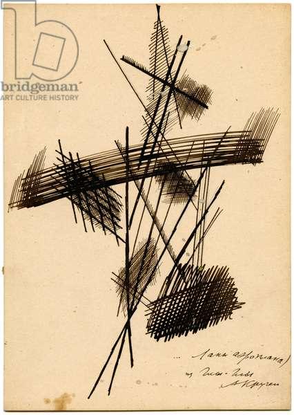 "Lane of an Aeroplane: Illustration for Aleksei Kruchenykh's Nonsense ""Gly-Gly"", 1919"