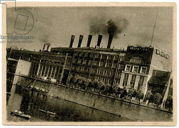 Soviet Postcard Depicting The Moscow Central Electrical Plant, early 1930s