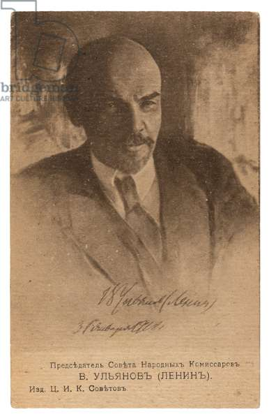 Early Soviet postcard depicting Vladimir Lenin, 1918