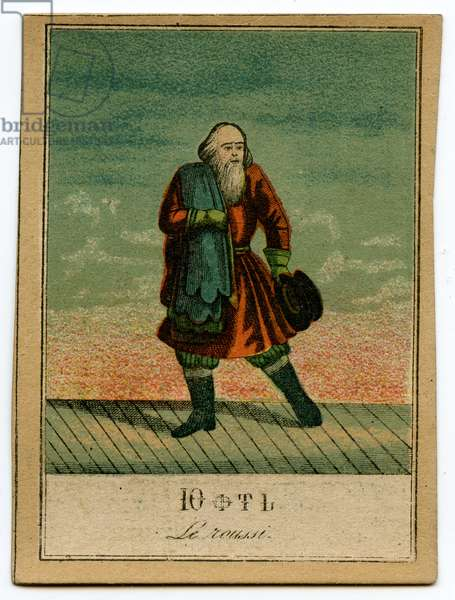 Lithographic Card Depicting a Tradesman in Saint Petersburg Selling Russian Leather, 1860s