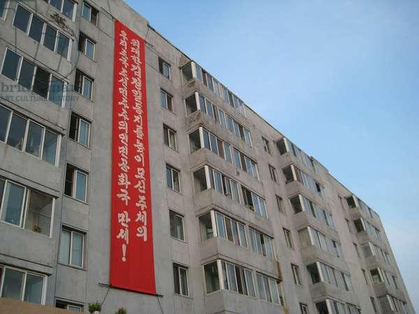 Propaganda banner on building in Pyongyang, North Korea, 2008 (photo)